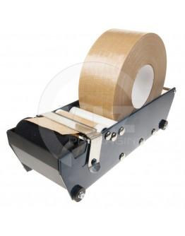 Gummed paper tape dispenser